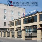 АО  «Центр технологии судостроения и судоремонта»