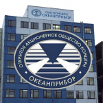 ОАО «Концерн «Океанприбор»