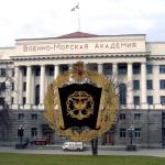 ФГУП ВМФ «ВМА»
